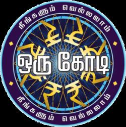 Nvok logo.png