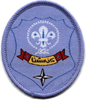 Arab Scout Region (World Organization of the Scout Movement) - Image: Scouts de Sahara
