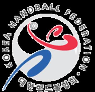 South Korea national handball team - Image: South Korea national handball team logo