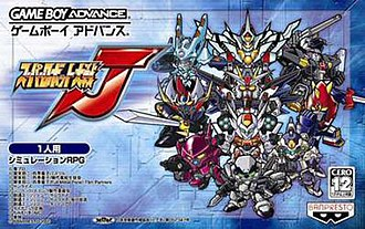 Super Robot Wars J - Image: Super Robot Wars J Box Art