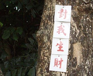 Superstitions of Malaysian Chinese