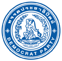 TH Democrat Party logo.png