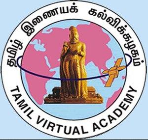 Tamil Virtual Academy - Image: Tamil Virtual University