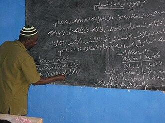 Bardera Polytechnic - Baardheere: Learning Arabic and tarbiyah