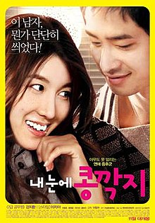 The Relation Of Face, Mind And Love poster.jpg