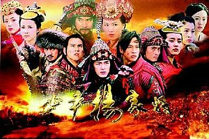 The Young Warriors (TV series) - Promotional poster featuring the main cast members