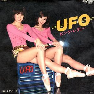UFO (Pink Lady song) - Image: UFO Pink Lady
