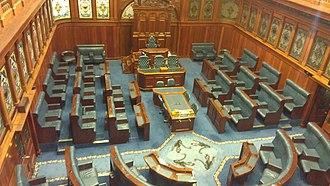 Western Australian Legislative Assembly - Image: Western Australian Legislative Assembly