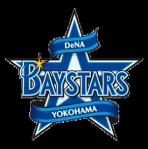 Yokohama DeNA BayStars - Image: Yokohamabaystarslogo