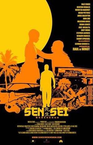 Sensei Redenshon - Image: 2013 Sensei Redenshon movie poster