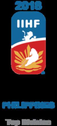 2018 Iihf Challenge Cup Of Asia Wikipedia