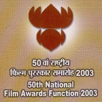 50th National Film Awards - 50th National Film Awards