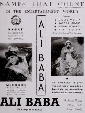 Ali Baba (1940 film) - From Filmindia December 1939 issue