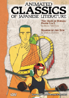 Animated Classics of Japanese Literature - The Harp of Burma - Season of the Sun - cover image.png