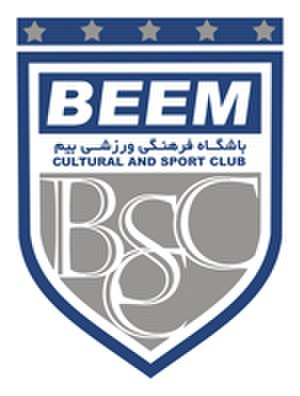 BEEM Mazandaran Cultural and Sport Club - Image: Beem Logo