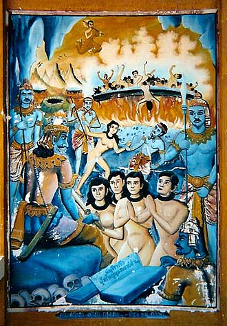 Naraka (Buddhism) - A mural from a temple in northern Thailand. The unclothed spirits of the dead are brought before Yama for judgement. Phra Malaya watches from above as beings are fried in a large oil cauldron.