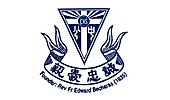 Catholic high school crest.jpg