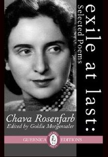 Chava Rosenfarb - exile at last (cover).jpg