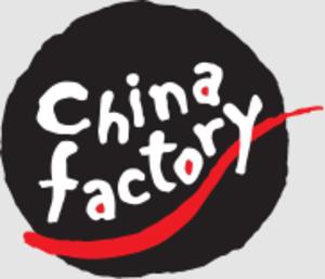 China Factory (restaurant) - China Factory logo