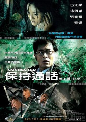 Connected (film) - Promotional poster