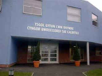 Ysgol Gyfun Cwm Rhymni - Picture of the school from outside the front entrance
