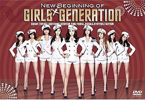 New Beginning of Girls' Generation - Image: Gg Newbeginningdvd