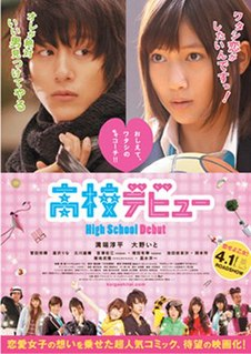 <i>High School Debut</i> (film) 2011 Japanese film directed by Tsutomu Hanabusa
