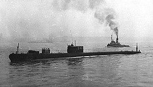 HMS Excalibur - Image: Hms excalibur submarine