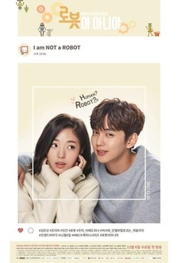 Image result for i'm not a robot poster