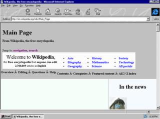 Internet Explorer 3 web browser of Microsoft