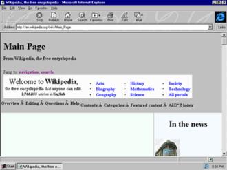 Internet Explorer 3 - Image: Internet Explorer 3 on Windows 95
