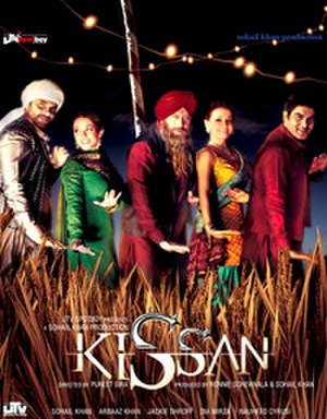 Kisaan - Theatrical release poster