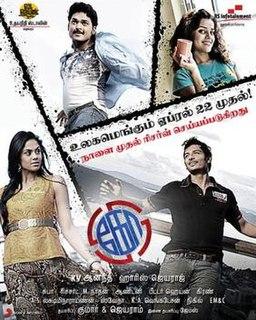 <i>Ko</i> (film) 2011 film by K. V. Anand