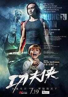 Kung Fu Filme 2014