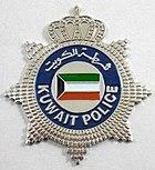 Kuwait Police - Wikipedia