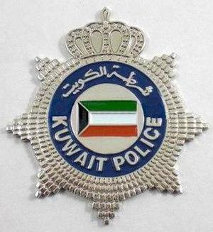 Kuwait Police - Image: Kuwait police logo