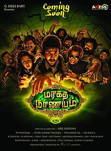 Image Result For New Tamil Movies