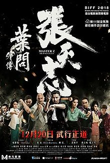 Master Z Ip Man Legacy Wikipedia
