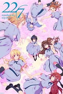 <i>22/7</i> (TV series) Japanese anime series