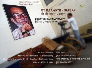 <i>BV Karanth:Baba</i>