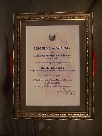 Ibn Sina Academy of Medieval Medicine and Sciences - Image: Prof. M. Nasim Ansari Memorial Lecture