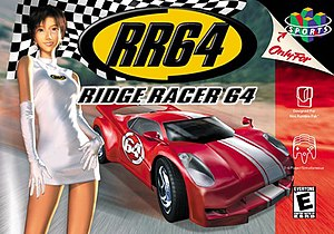 Reiko Nagase - Reiko Nagase on the cover of Ridge Racer 64, wearing a modified costume from R4: Ridge Racer Type 4
