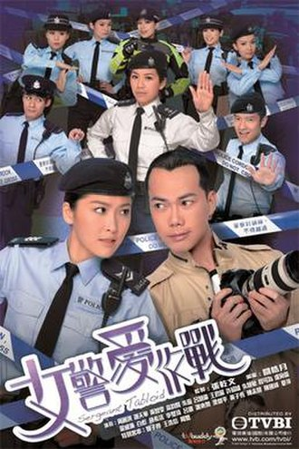 Sergeant Tabloid - Promotional poster