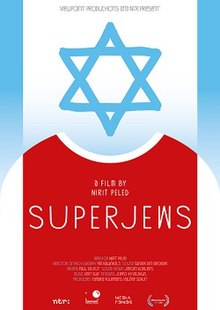 Superjews movie poster.jpg