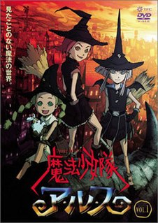 <i>Tweeny Witches</i> an anime television and OAV series