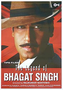 The Legend of Bhagat Singh - Wikipedia