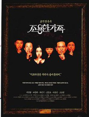 The Quiet Family - Original Korean poster