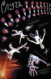 <i>The Servant</i> (1989 film) 1989 film by Vadim Abdrashitov