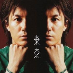 Tokyo (Masaharu Fukuyama song) - Image: Tokyo CD Cover