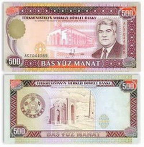 Manat (Turkmenistan)